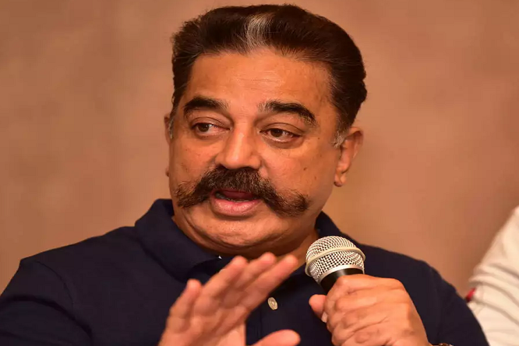 Tamilnadu Assembly Election: Kamal Haasan sets agenda for women and youth, 50 lakh youths get government jobs when Tamil Nadu comes to power, sanitary napkins to needy women| national News in Hindi