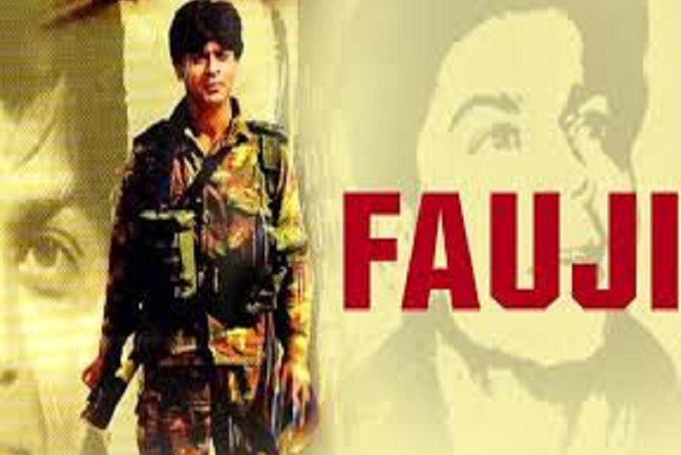 BOllywood Upcoming: Eros Now Re-Bringing King Khan's Most Successful TV Serial 'Fauji', Announcement of First Series on OTT Platform| entertainment News in Hindi