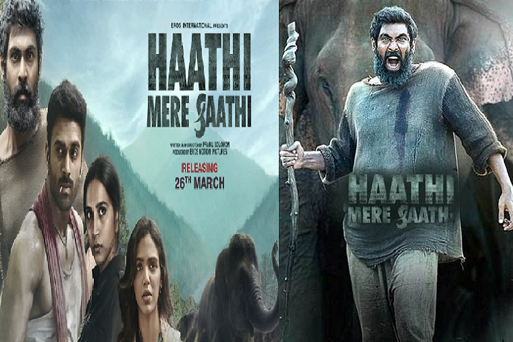 Haathi Mere Saathi: 'Hathi Mere Saathi' to be released in TRAILER strong style, clash from 'Saina' on March 26, Rana's third trilingual film| entertainment News in Hindi