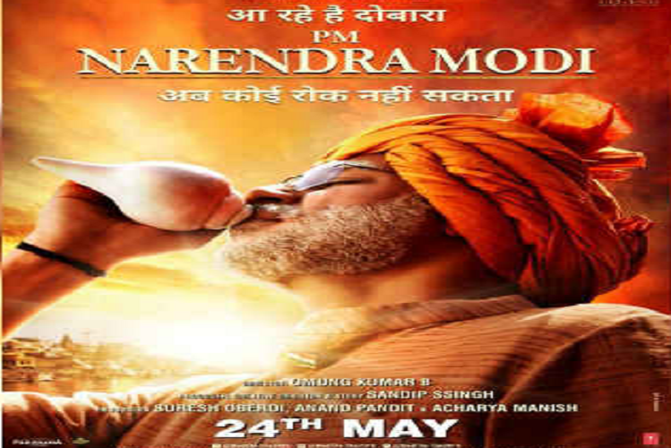 Gajendra Singh Chauhan will play the role of PM Modi in 'Ek Aur Naren', another film coming on PM Narendra Modi| entertainment News in Hindi