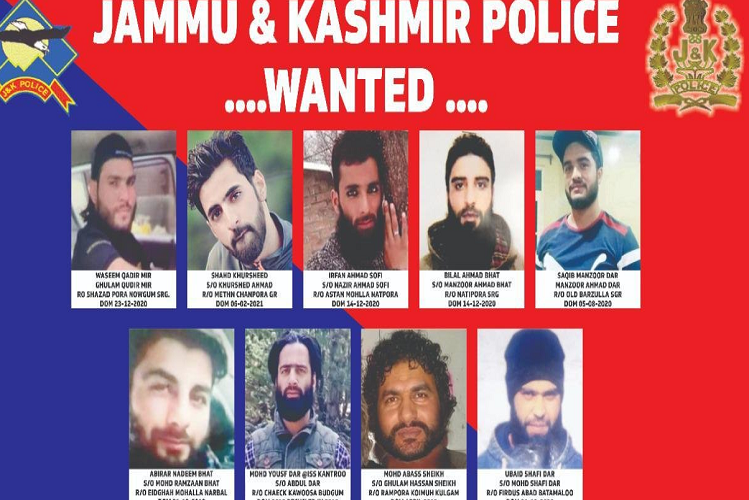 JandK: Jammu and Kashmir Police released photos of 9 wanted terrorists, can give big terror incident in the state| national News in Hindi