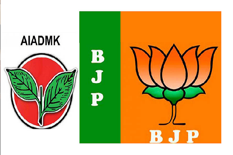 Assembly Election 2021: In this state, the party with which the BJP entered into an alliance, put 'dent' in the alliance, BJP and AIADMK candidates filled nominations from the same seat ..!| national News in Hindi