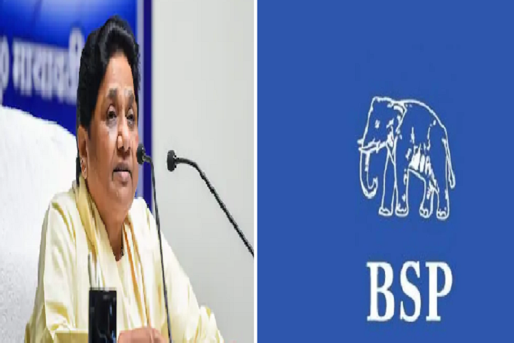 Rajasthan: BSP will not field candidates in the by-elections in 4 seats in Rajasthan, the party will focus on organizational strengthening before the 2023 Vis elections.| national News in Hindi