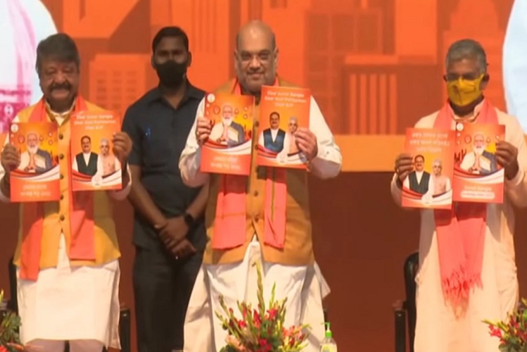 BJP Manifesto: In Bengal, the Home Minister released the BJP's manifesto, the matter of implementing CAA in the first cabinet, every refugee family for 10 years for 10 thousand rupees.| national News in Hindi