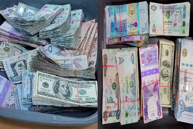 Andhra Pradesh: Indian passenger arrested with more than one crore foreign currency at Hyderabad airport| national News in Hindi