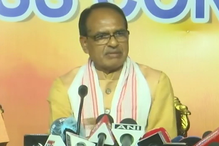 Election Rally: Shivraj Singh said on the issue of love jihad in Guwahati, Assam, we are not against love, against jihad| national News in Hindi