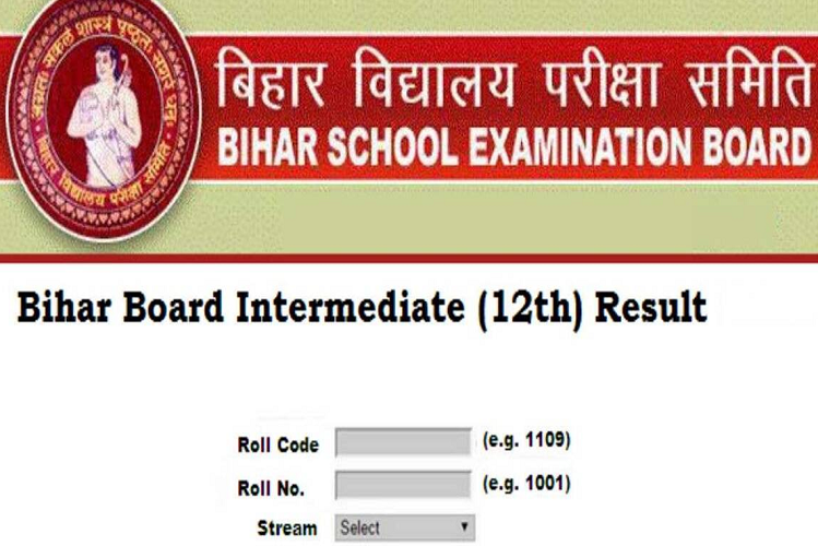 BSEB 12th Result 2021: 12th result declared by Bihar Board, girls on top in all three faculties, about 3 lakh students failed| national News in Hindi