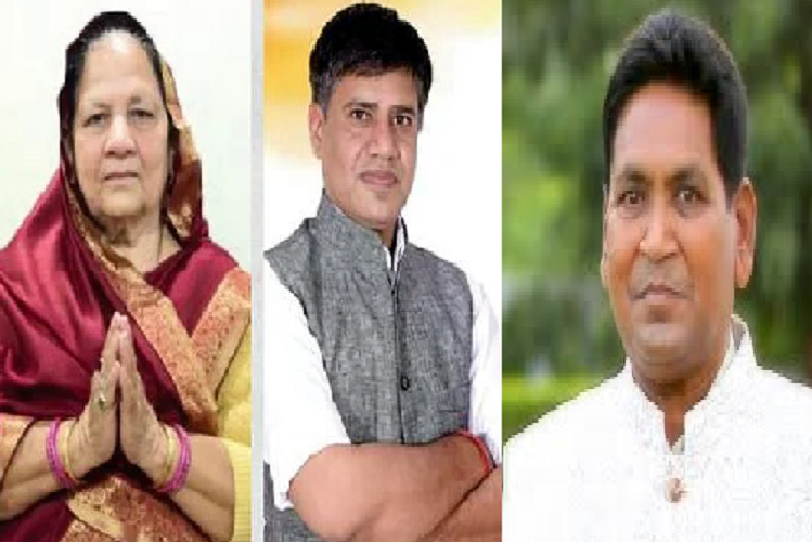 Rajasthan Byelection: Bypoll to 3 seats in Rajasthan on April 17, Congress announced candidates, party expressed confidence in 'family' | national News in Hindi
