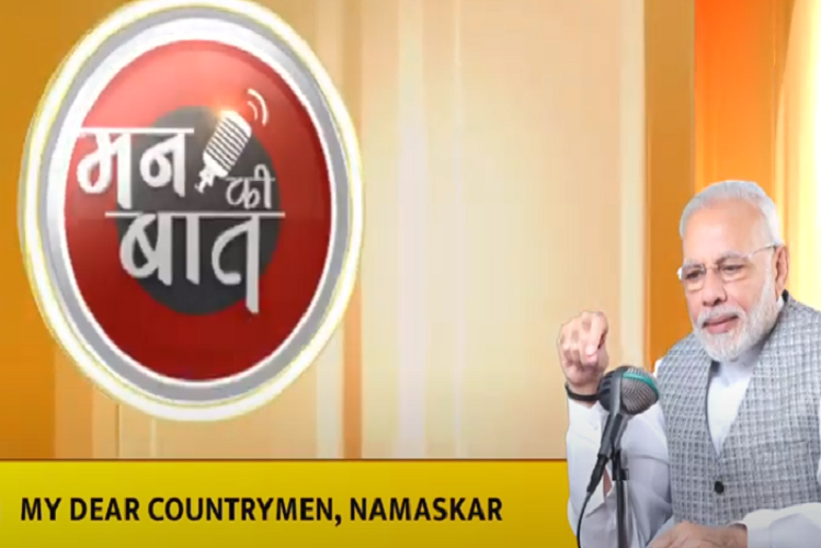 Mann Ki Baat-75th Edition: One lit by another and the nation is illuminated … PM Modi spoke in his mind about one year of Corona, said – generations will be proud of the discipline of the country | national News in Hindi