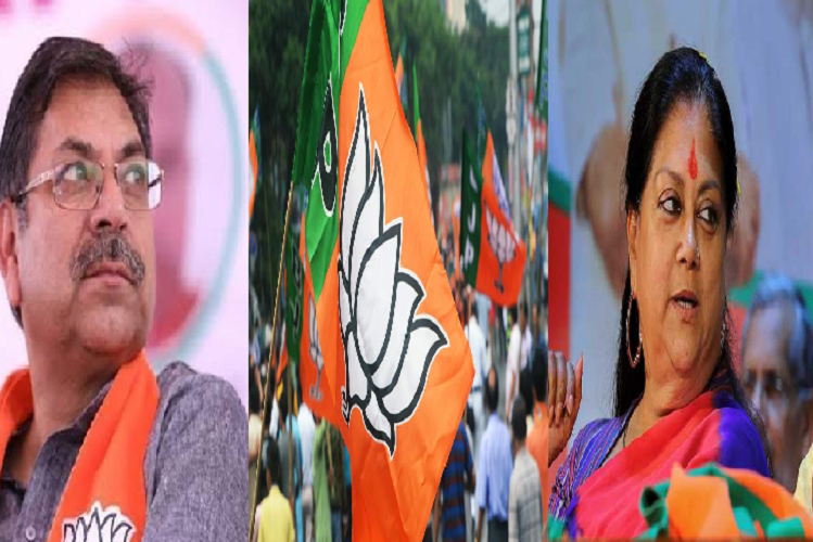 Rajasthan Byelection: Byelection on 3 seats on April 17, Satish Poonia's name before Vasundhara Raje in BJP Star campaigners list, is Vasundhara Raje no longer CM candidate? | national News in Hindi