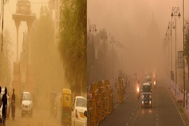 Dusty storm in rajasthan: dust storm warning in 10 districts of rajasthan even today, these districts may hit 'dusty storm' with a speed of 50 kmph   national News in Hindi