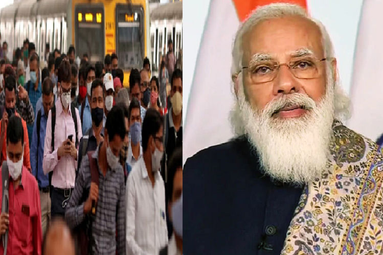 Corona Havoc-2: So many cases of corona that have appeared in the country in 24 hours? PM Modi had to call an emergency meeting, more than 1 lakh 64 thousand people have died so far | national News in Hindi