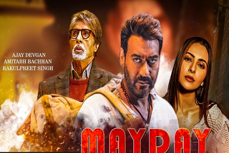 Corona virus stopped shooting for Ajay Devgan film Mayday| entertainment News in Hindi