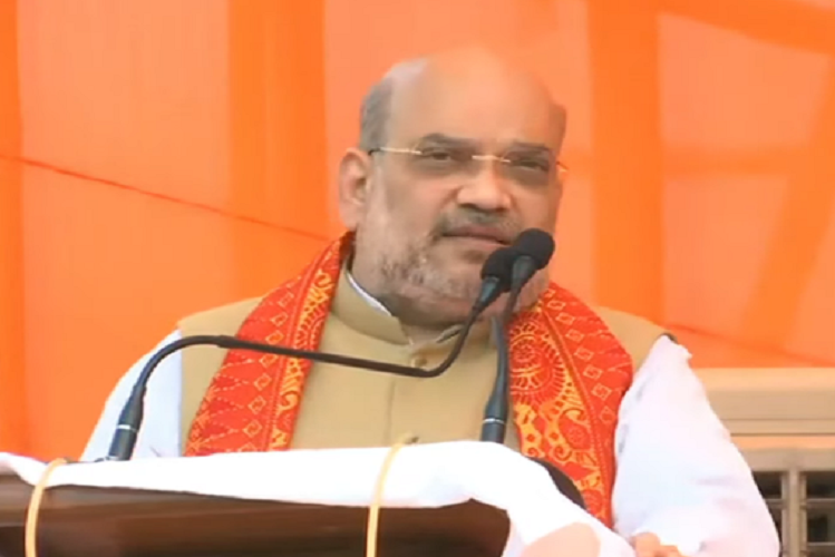 West Bnagal: Amit Shah spoke in Darjeeling before the fifth phase of polling, Communist ideology brought in from outside, Sino-Russia, Congress led by outsider, brought from Italy | national News in Hindi
