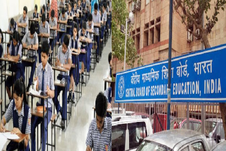 CBSE Exam 2021: CBSE Class 10 exams canceled, board to prepare results on objective critia, picture will be clear for 12th examinations 1st june| national News in Hindi