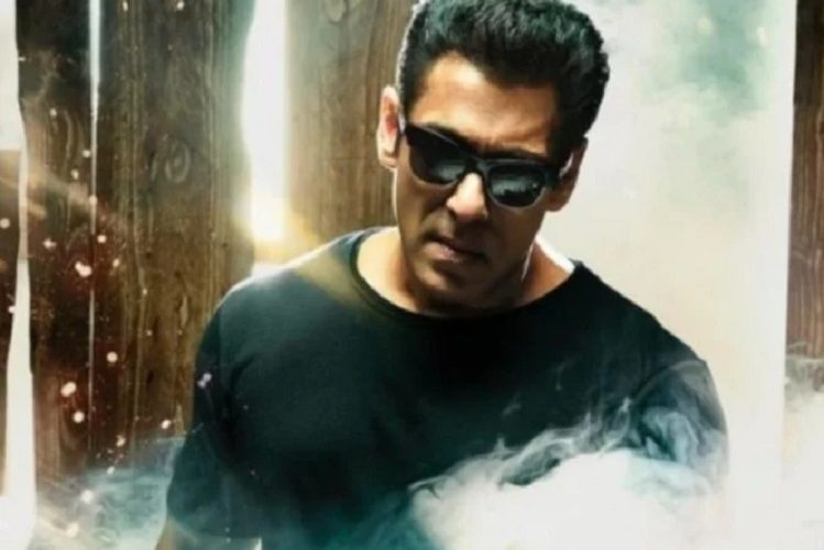 Salman Khan's film Radhe will be released on this day| entertainment News in Hindi