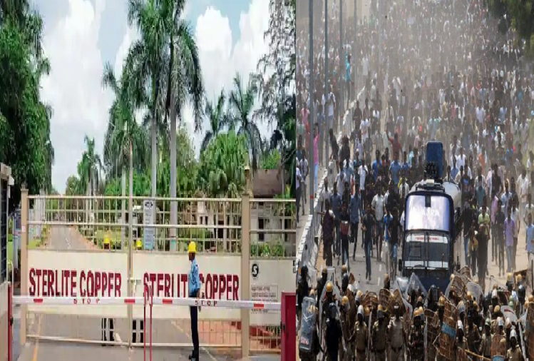 Tamilnadu : Oxygen production will start in the next 10 days at the Sterlite Copper plant, which has been closed for 3 years in Tuticorin district of Tamil Nadu, which was closed after the death of 13 people, the intervention of SC opened the way