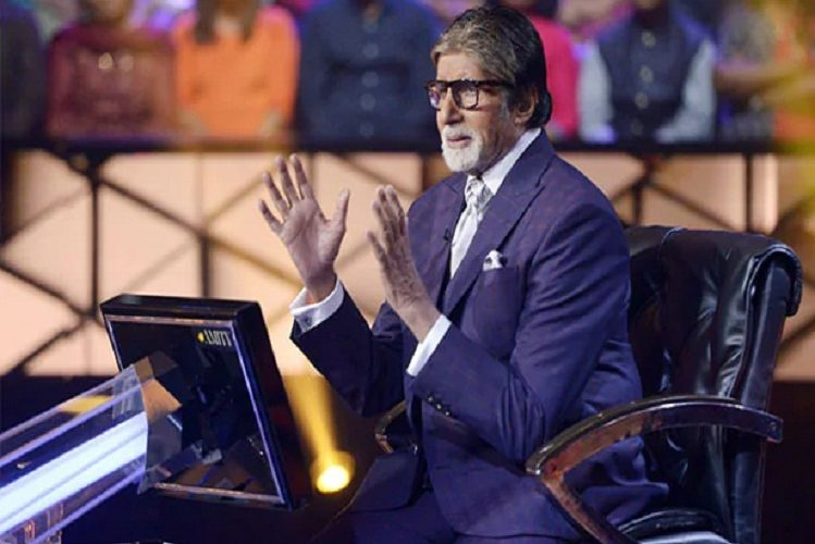 Amitabh Bachchan will be seen asking questions on TV again| entertainment News in Hindi
