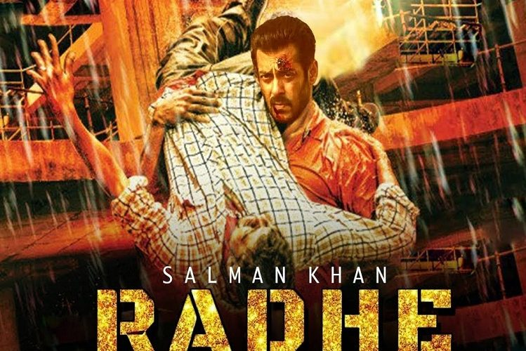 Allegations against Salman Khan's film Radhe before release| entertainment News in Hindi
