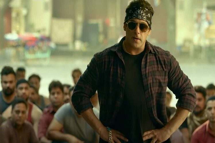 Salman Khan's film Radhey did so much collection on the first day| entertainment News in Hindi