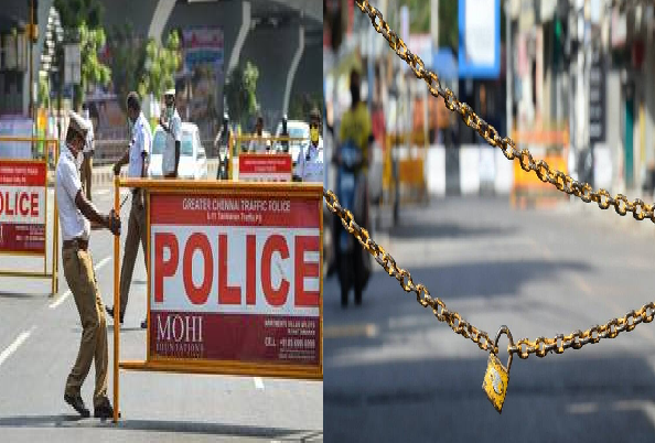 Complete Lockdown in Tamil Nadu: Decision to lockdown with formation of new government in Tamil Nadu, Complete Lockdown from 10 to 24 May