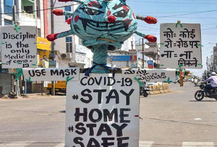 Lockdown extended: Lockdown extended till May 25 in Uttarakhand and May 31 in Andhra Pradesh, corona infection is spreading rapidly in both states