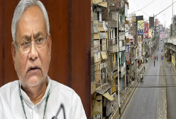 Lockdown Extends In Bihar: Nitish government extended lockdown by 10 days in Bihar, it will remain till May 25, more than 10 thousand cases are coming up every day