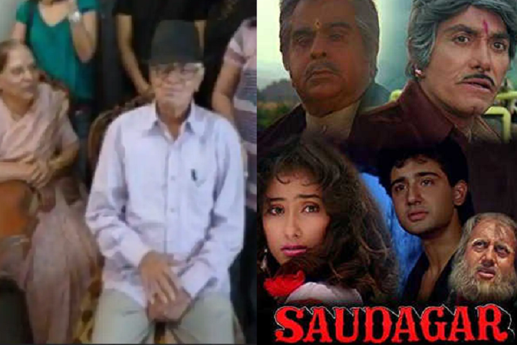 Bollywood : Started directing films while working as a carpenter, then was an art director of more than 100 films, got recognition from Saudagar, maruti rao kale passes away died of corona at the age of 92 | entertainment News in Hindi
