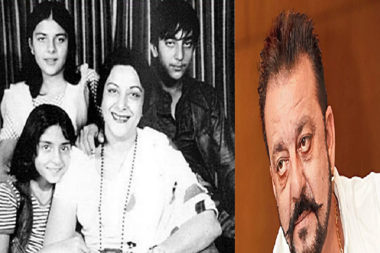 Nargis Birth Anniversary : Sanjay Dutt remembers mother on ever birth anniversary of Evergreen actress Nargis, said goodbye 5 days before the release of her first film.| entertainment News in Hindi