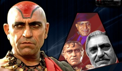 Hindi cinema popular villian 'Mogambo' was rejected for his face look| entertainment News in Hindi
