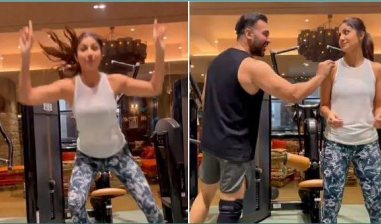 Video: Shilpa Shetty was exercising, husband says something that she started doing Bhangra  entertainment News in Hindi