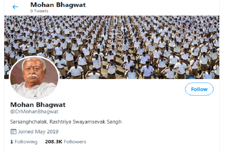 Central Govt v/s Twitter : After Vice President, now the company snatched Blue Badge from RSS chief Mohan Bhagwat