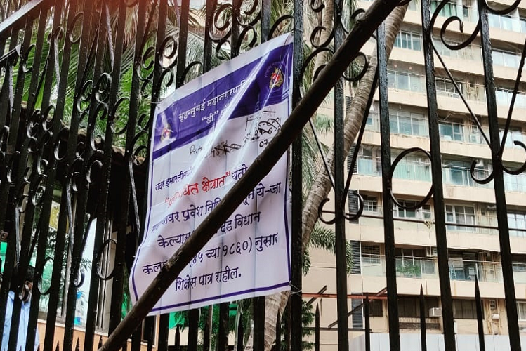 BMC seals actor Suniel Shetty's building on Mumbai's Altamount Road, steps taken after many people turned out to be Corona positive  entertainment News in Hindi