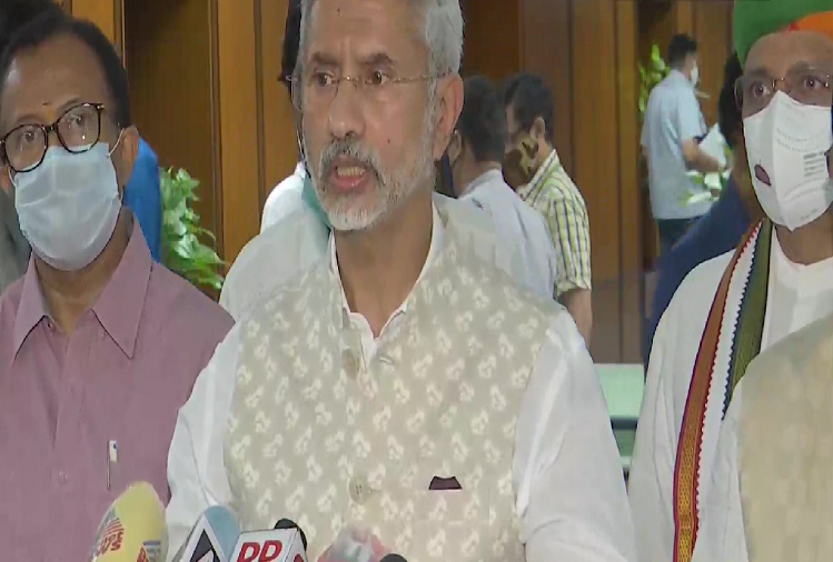 37 leaders of 31 parties who were present in the all-party meeting on Afghanistan issue, External Affairs Minister S. Jaishankar said - Under Operation