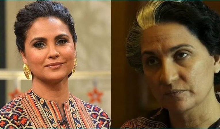 Lara Dutta receives compliments for her look in Bell Bottom, actress says this| entertainment News in Hindi