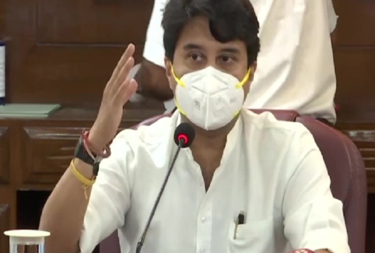 Drone Policy In India : Under the leadership of PM Modi, the new drone policy of the Government of India will create history, now the drone will have to be registered, Aadhaar and passport details will also have to be given: Union Minister Jyotiraditya Scindia