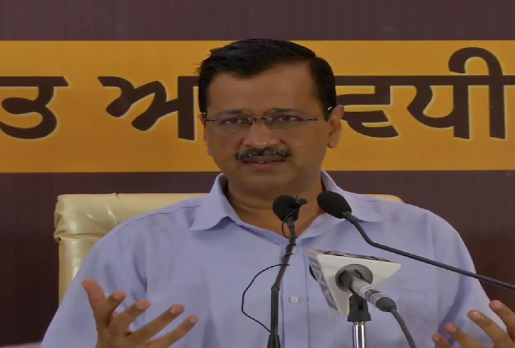 Arvind Kejriwal promised to provide 300 units of electricity free of cost if AAP government is formed in Punjab, said - we have done this in Delhi, will do in Punjab too