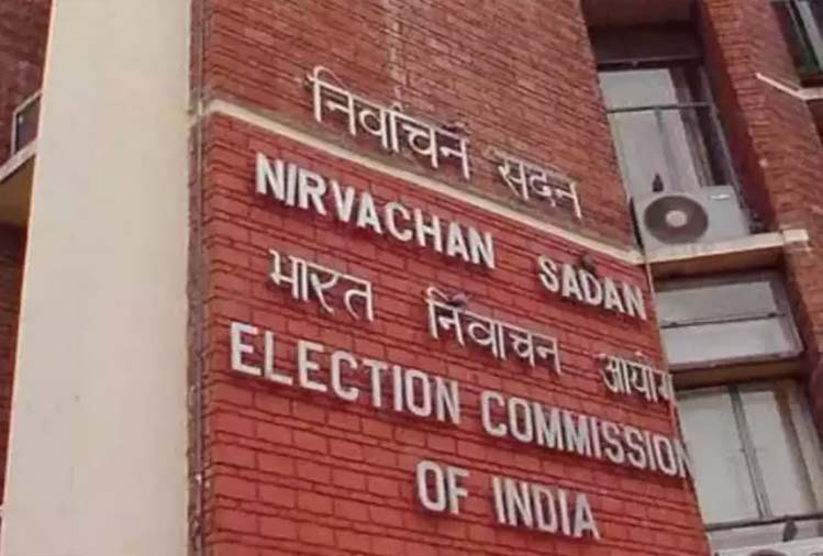 By-elections for three Lok Sabha seats, 30 assembly seats will be held on October 30: Election Commission