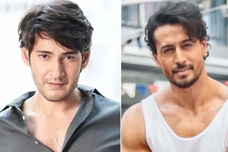 Tiger Shroff will be seen in an ad film with Mahesh Babu  entertainment News in Hindi