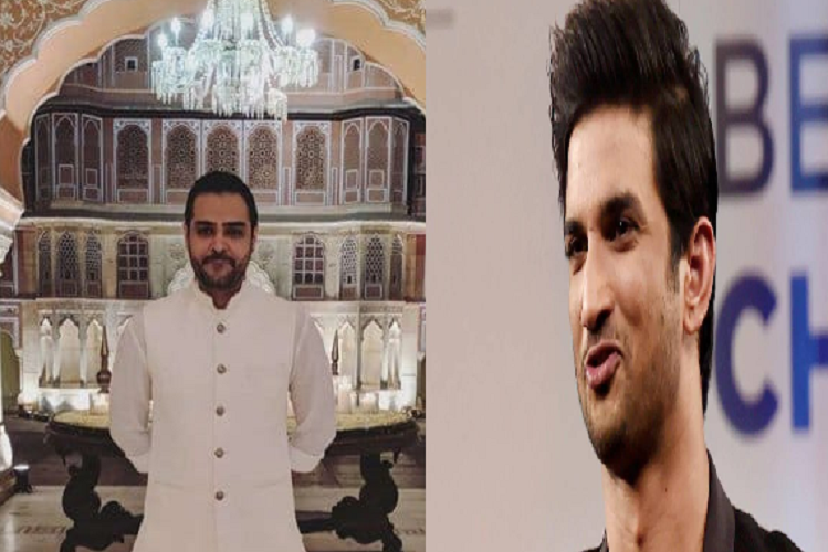 SSR Death Case :Mumbai's Esplanade Court rejects the bail plea of hotelier Kunal Jani, friend of actor Sushant Singh Rajput, was caught by the NCB on September 30 in the drugs case  entertainment News in Hindi
